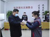 新型肺炎で中国経済成長鈍化