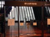 令和時代の朝日新聞大研究 4  ヘイトスピーチ化