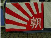 令和の朝日新聞大研究 2 共産主義を平和勢力に位置づけ