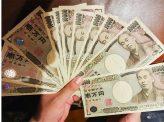 10万円給付とマイナンバー
