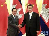 カンボジアで中国企業、開発合意不履行