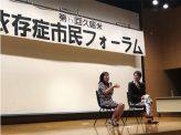 高知東生氏自叙伝「生き直す」発売に寄せて その3 ニコ生出演後のマスコミの反応