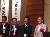 「努力の人」菅義偉 自民党総裁選その1