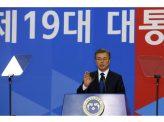 韓国文政権、支持率過去最低