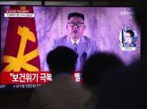 北朝鮮、韓流ドラマ見たら懲役