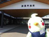 福島で成長した「田原君」の話
