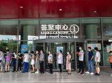 中国の不自然な主要経済指標