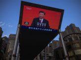 中国とはどんな国家なのか 最終回 自国民監視と抑圧のテクノロジー