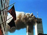 米国はなにを間違えたのか「列強の墓場」アフガニスタン  その4