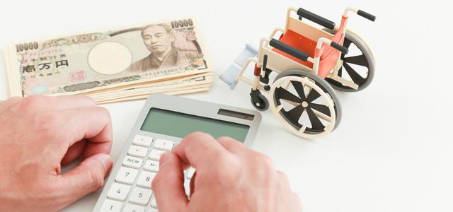 交通事故の通院費|加害者に請求できる費用と請求の方法
