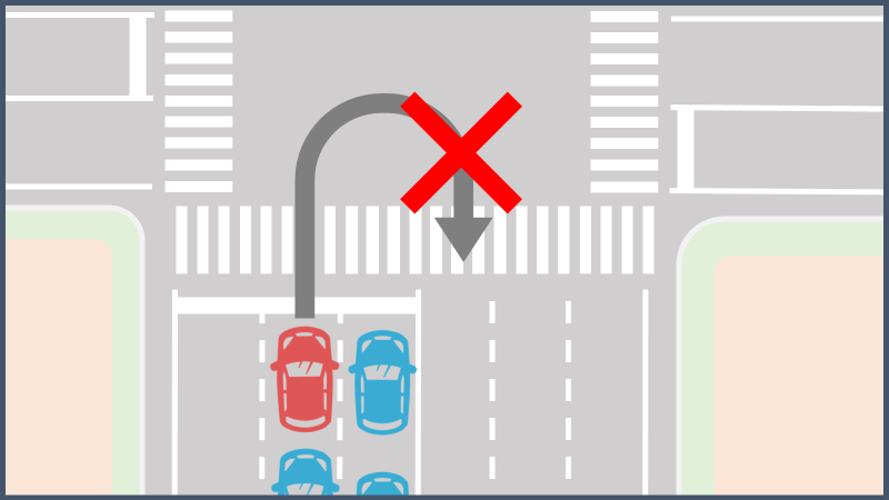 法定横断等禁止違反