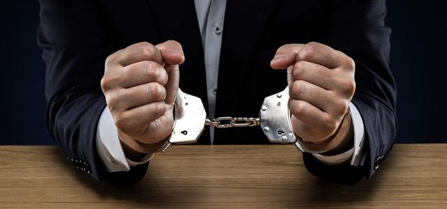 ひき逃げが該当する犯罪