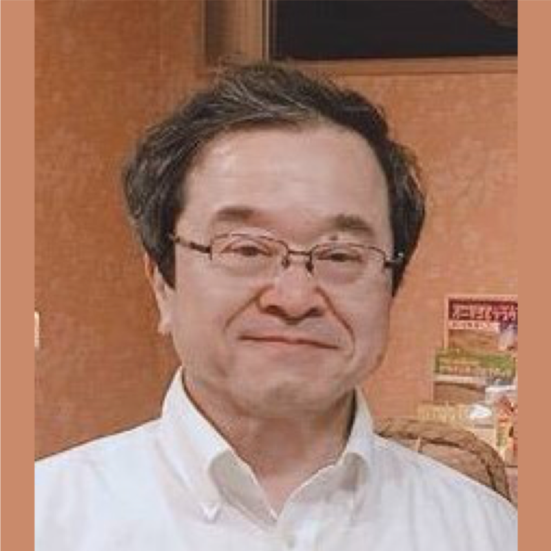 須藤純正教授