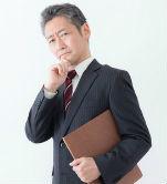 弁護士基準