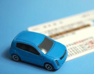 自賠責保険の請求方法
