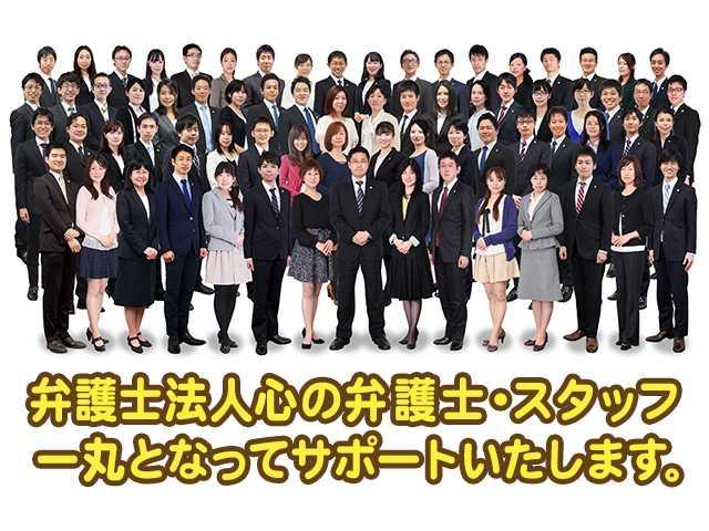 Office_info_1543