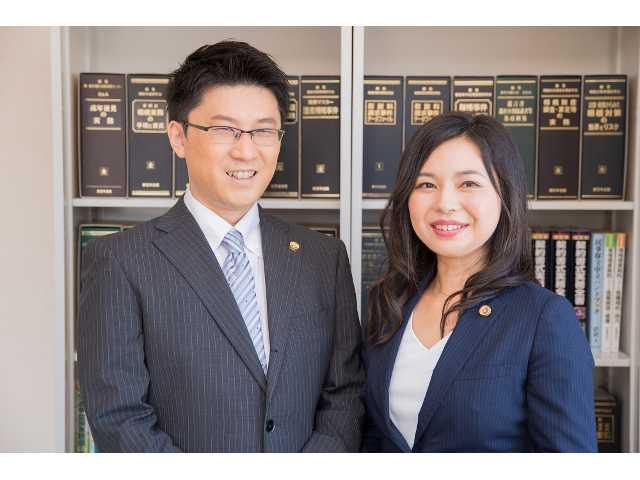 弁護士法人宇都宮東法律事務所