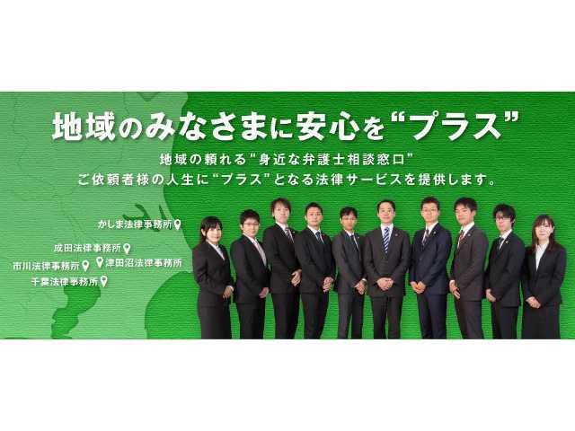 Office_info_2791