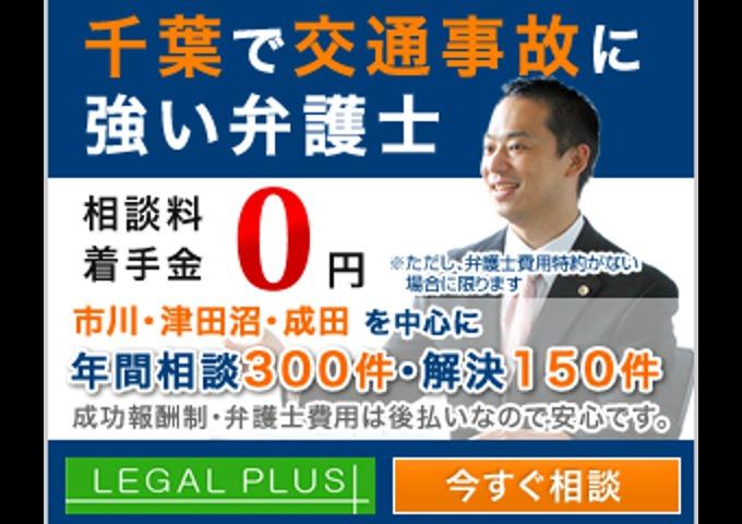 Office_info_2793