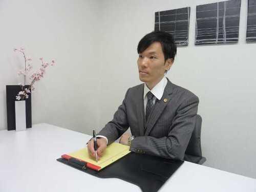 士道法律事務所
