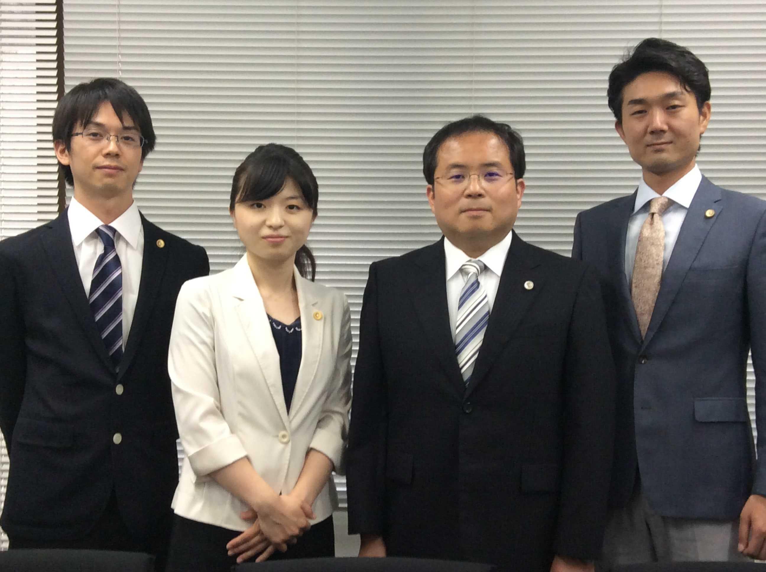 Office_info_3091