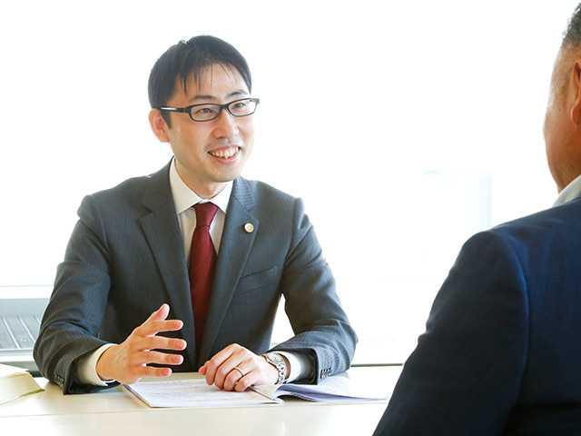アトム法律事務所 新宿支部