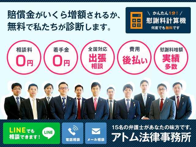 Office_info_3132