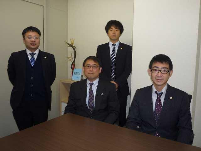 Office_info_3261