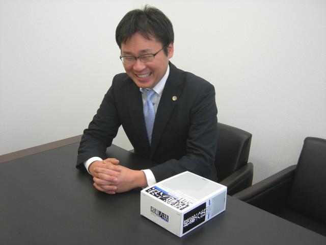Office_info_3531