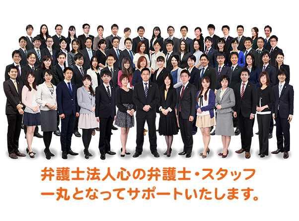 Office_info_3591