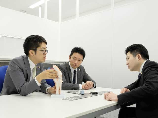 Office_info_3801