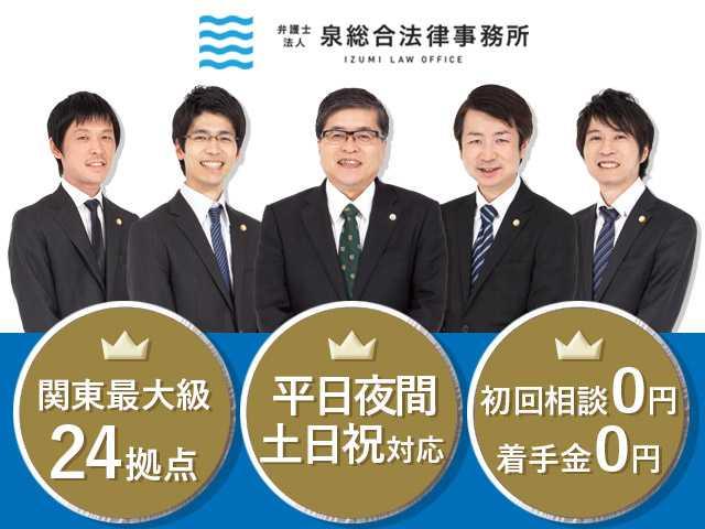 Office_info_3981