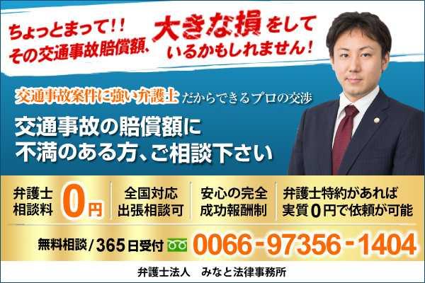 Office_info_4061