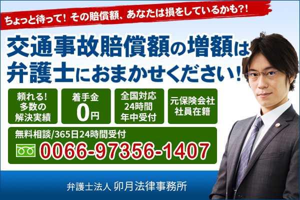 Office_info_4071