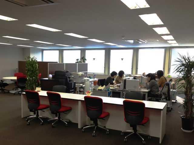 Office_info_4093