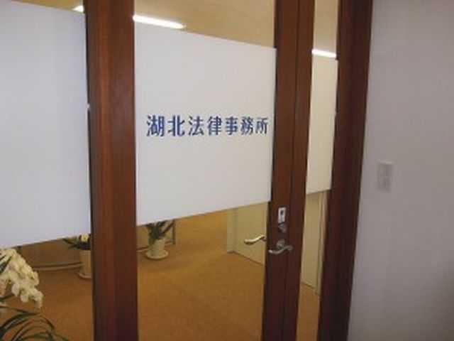 Office info 4211