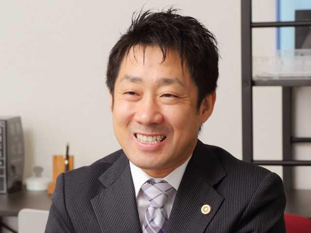 北澤慎之介法律事務所