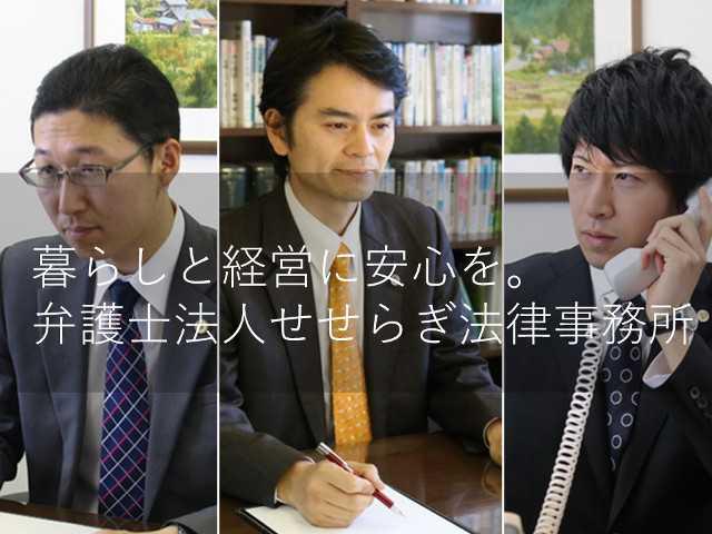 Office_info_4361
