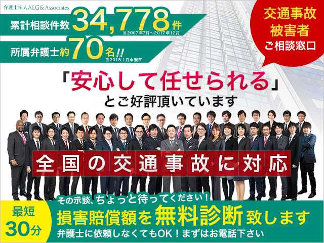 Office_info_501