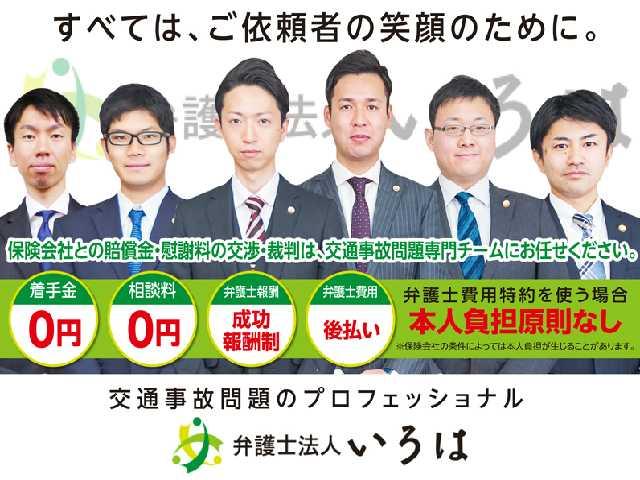 Office_info_601