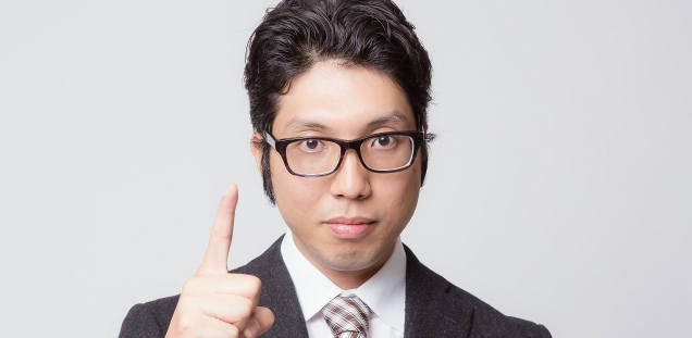 Re_ig_soregaichibandaijis