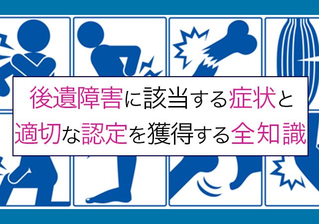 Kouisyougai-toukyu