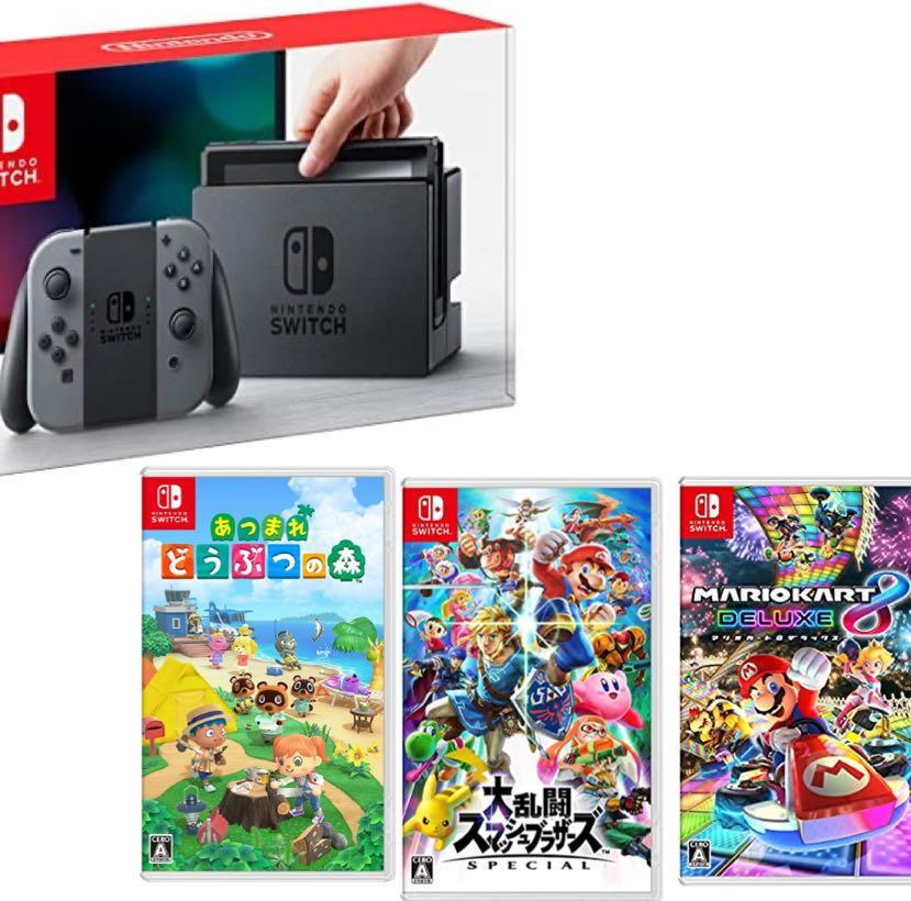 【人気ソフト3付き】NintendoSwitch本体