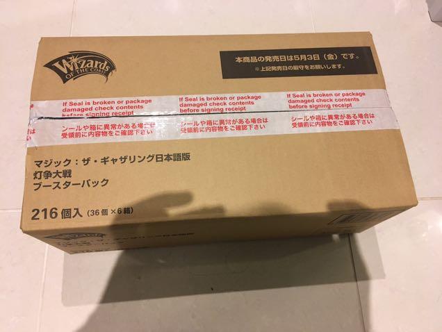 MTG 灯争大戦 日本語 6box 新品未開封 ブースターボックス