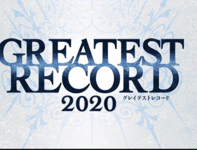 GREATEST RECORD2020 2BOX トレカ侍 バトスピ侍