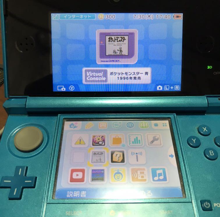 3DS ダウンロード版ポケモン3つ