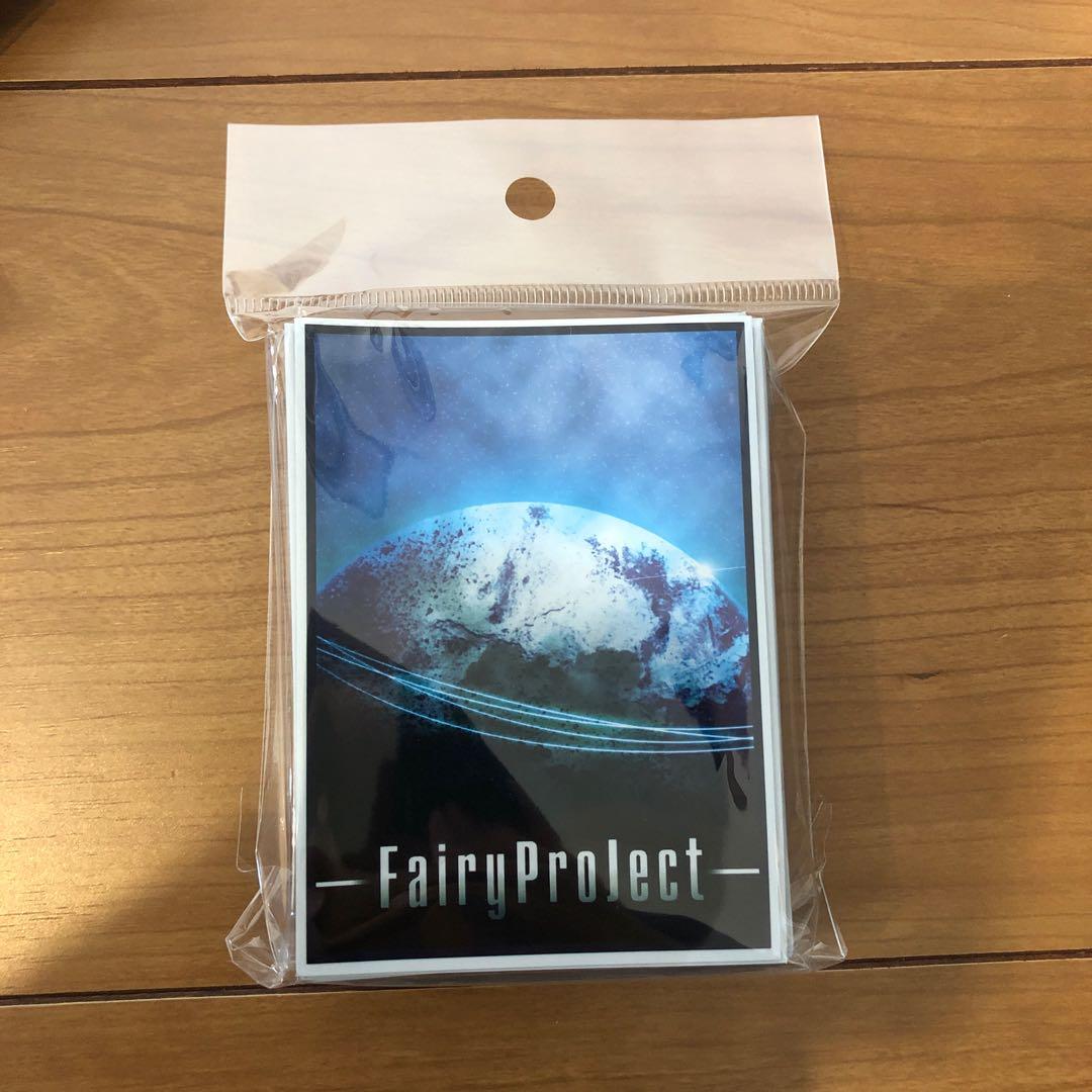 【新品未使用】フェアリープロジェクト フェアプロ スリーブ 40枚のみ