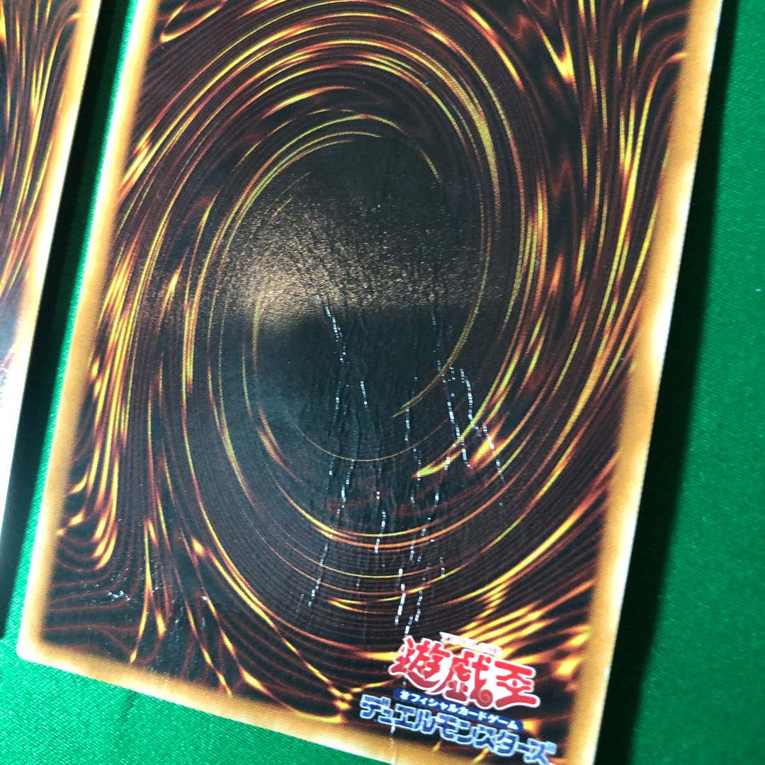 特価 遊戯王 ウィッチクラフト・ポトリー SR  2枚 傷有り特価