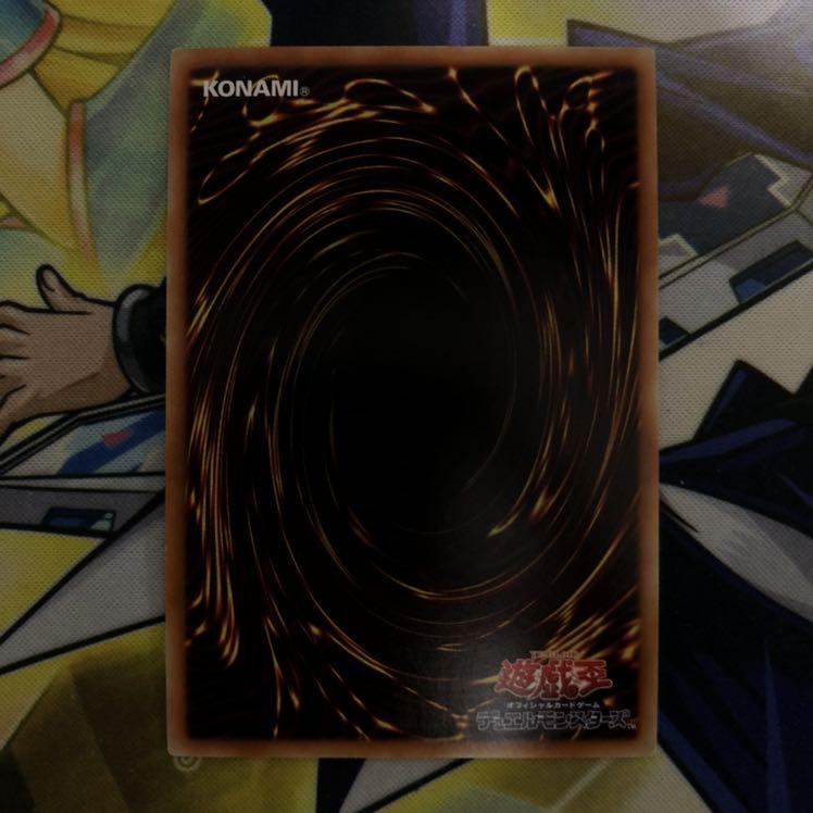 獄炎のカース・オブ・ドラゴン M-UR 1枚