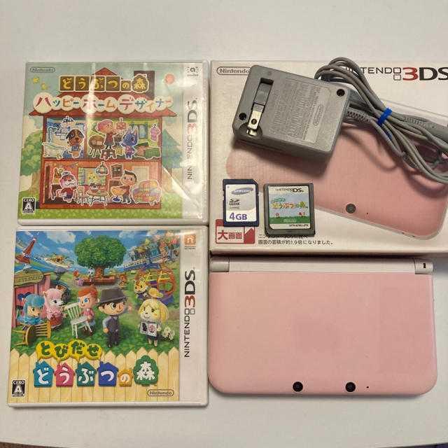 Nintendo 3DS LL どうぶつの森カセット3種付
